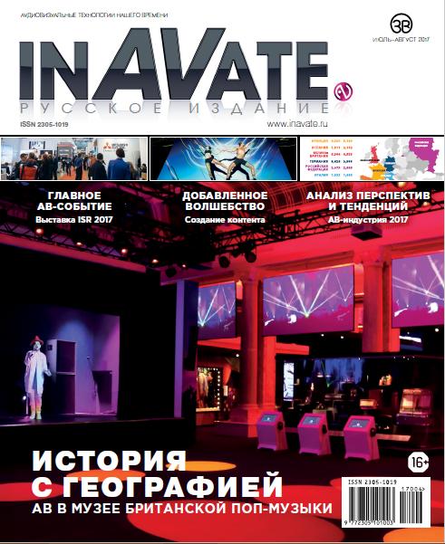 InAVate_JA17_Cover_LG