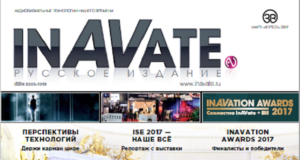 InAVate_MA17_Cover
