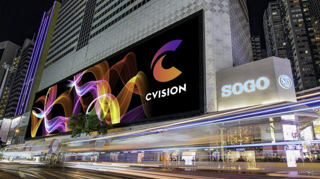 CVISION_SOGO_HongKong