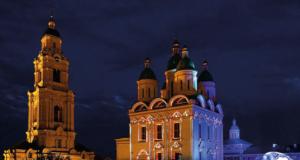 Астрахань Опера