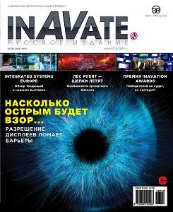 Cover MA18
