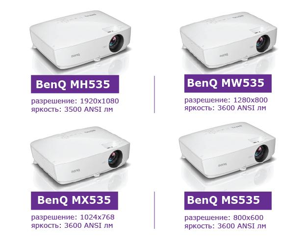 BenQ MH Series