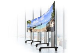 btech-curved-videowall