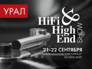 HiFi_HiEnd_Show_Ural