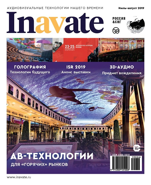 Cover_Jul_Aug2019_500
