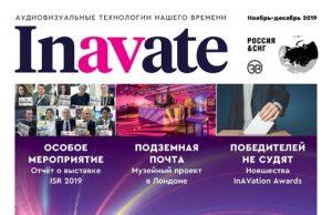 cover_novdec_2019_500