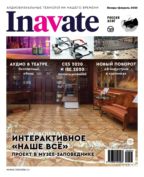 janfeb_20_cover_500
