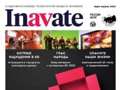 Cover_02_martapr_2020