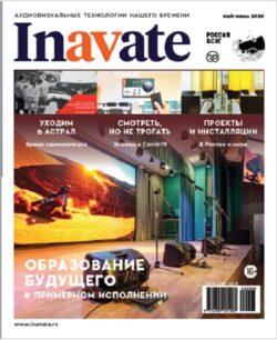 МИ20 Cover
