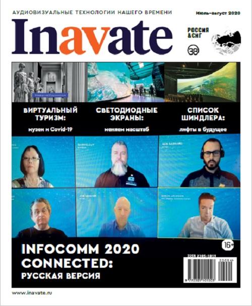 Cover_JA20_500