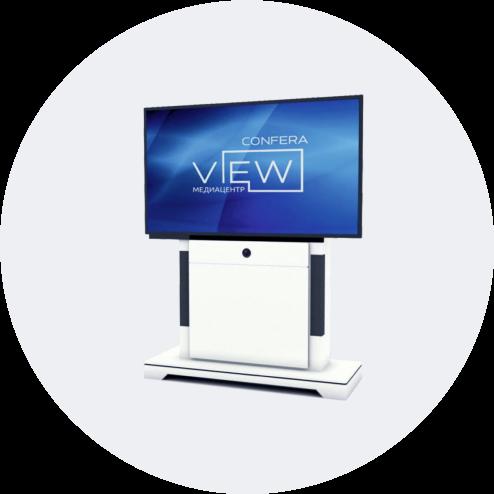 Confera_view
