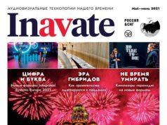 Cover_mayjun_2021_500