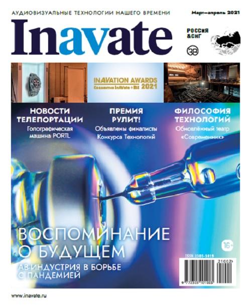 mart_apr_21_cover