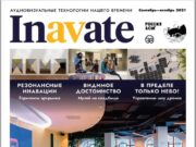 InAVate_SO21_Cover
